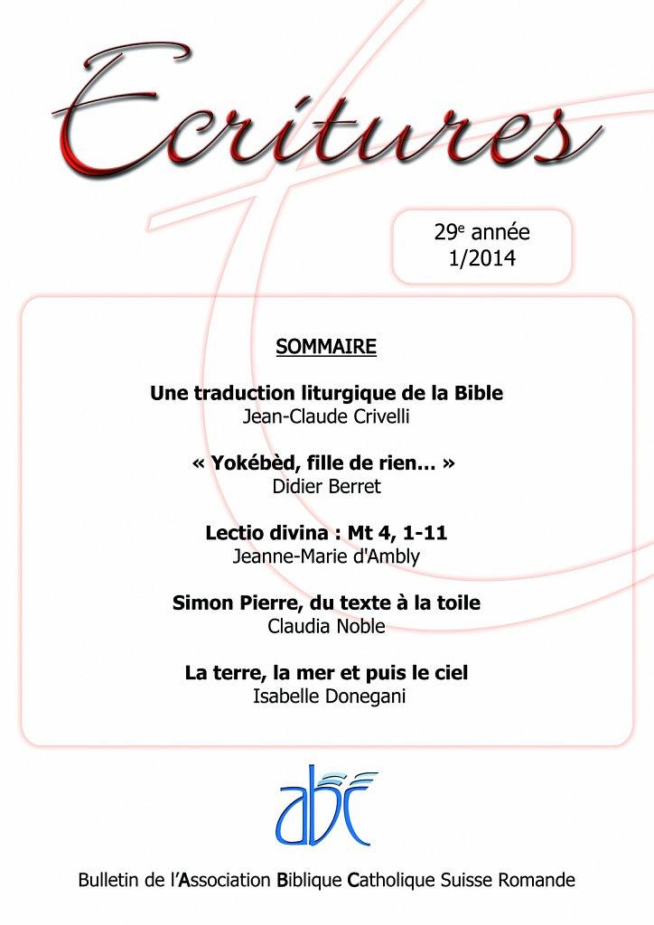 """Brochure """"Ecritures"""" éditée par ABC (couverture recto)"""